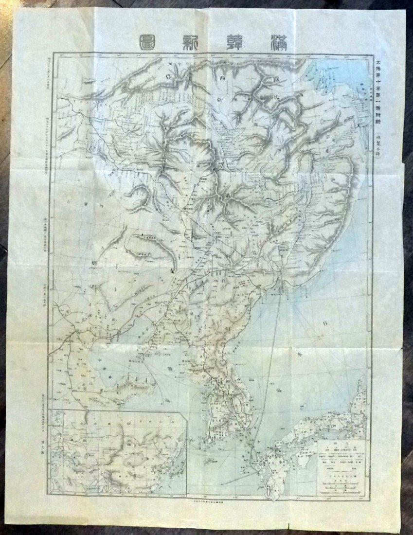 Japanese Korean Old Map