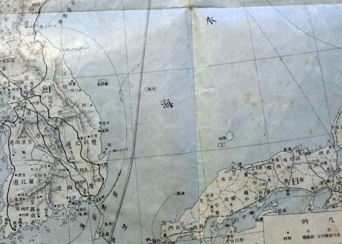 Japanese Korean Old Map - 2