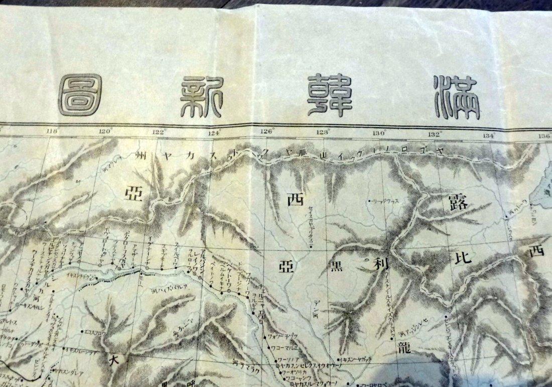 Japanese Korean Old Map - 4