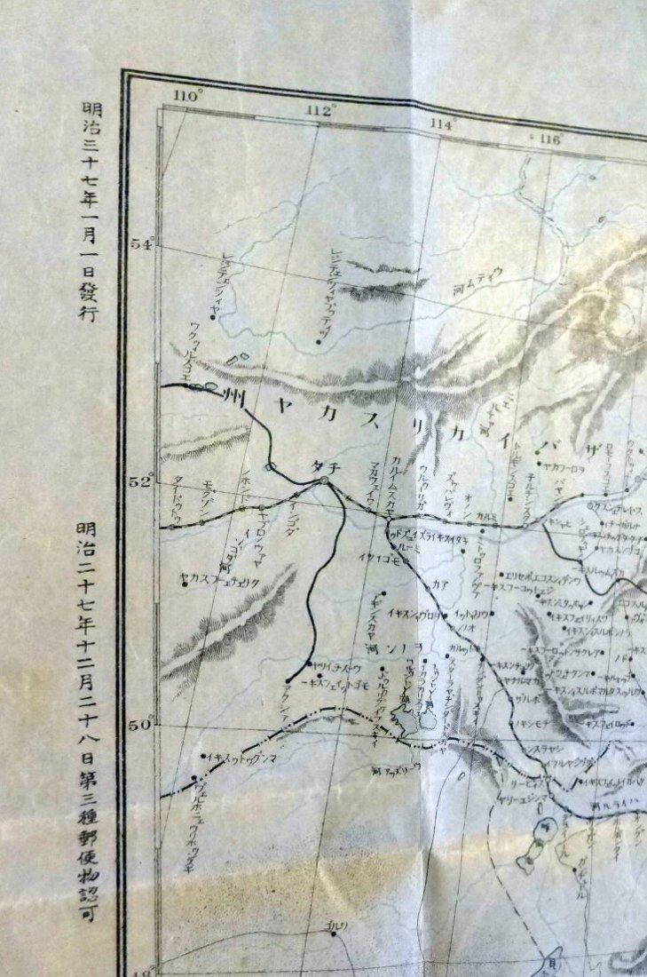 Japanese Korean Old Map - 5