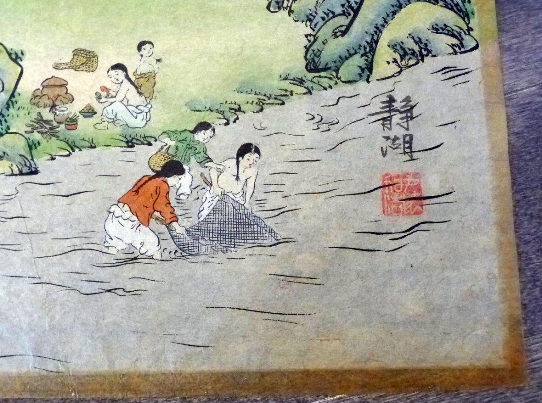Korean Artist 2 Paintings/ Jung Ho - 4