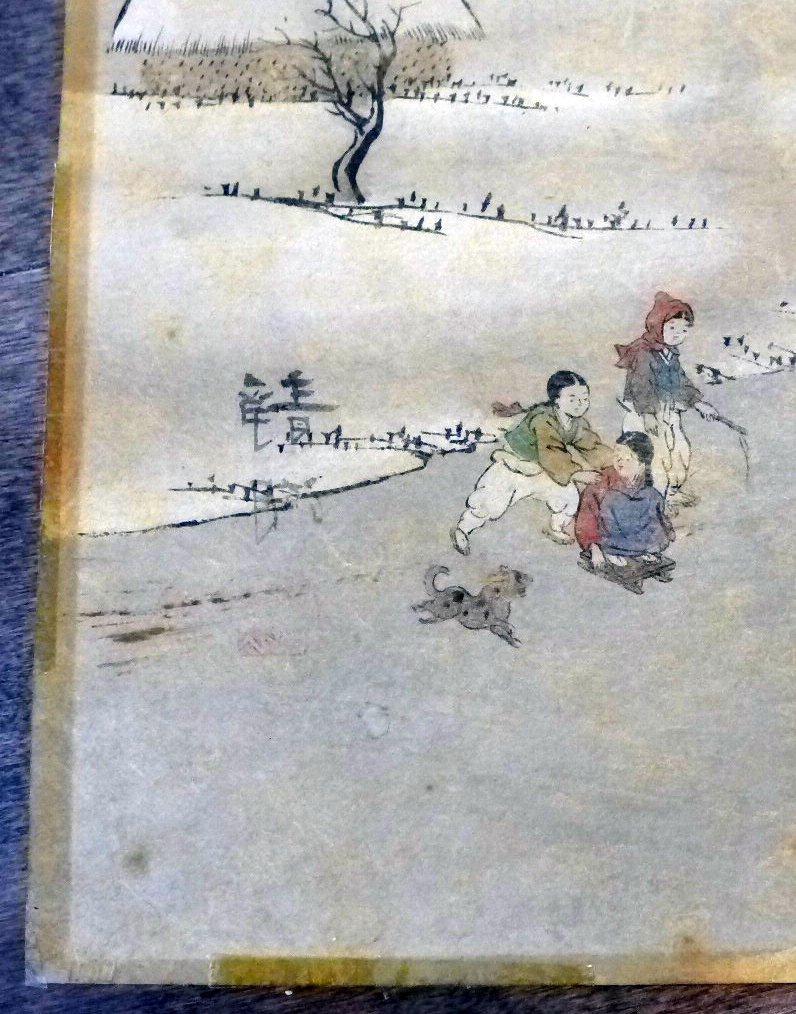 Korean Artist 2 Paintings/ Jung Ho - 5