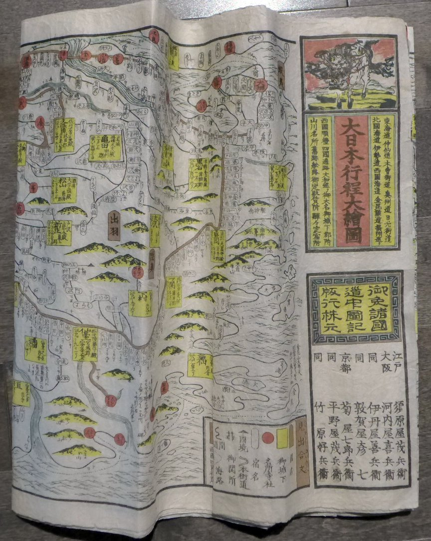 Japan Old Map