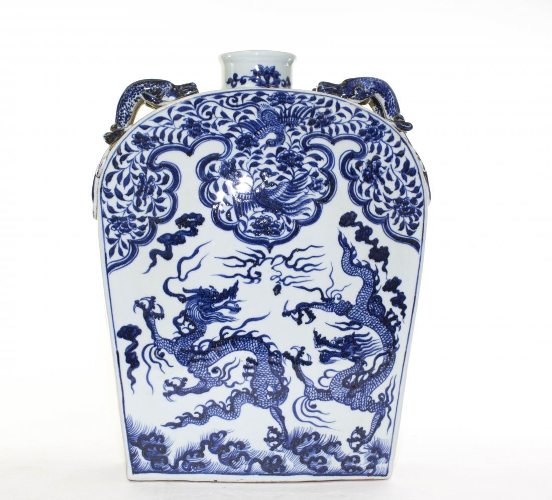 Chinese  yuan dynasty  dragon  Square Moon Flask Vase