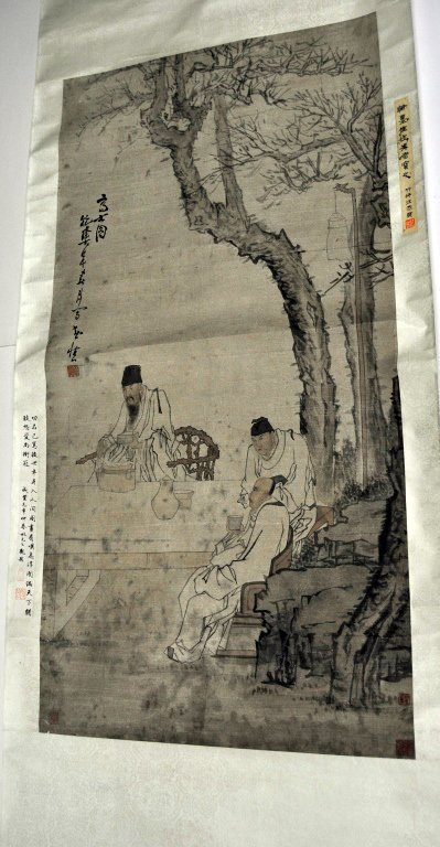 Chinese original Huan shen(1687-after 1768) painting