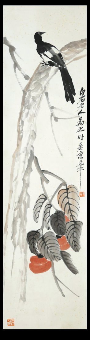 Chinese original  painting by Qibaishi(1864-1957)
