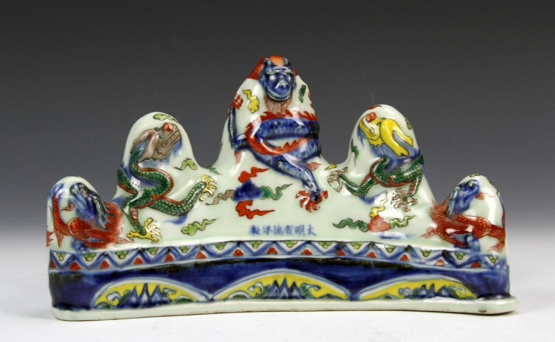 Chinese porcelain wucai dragon brush rest