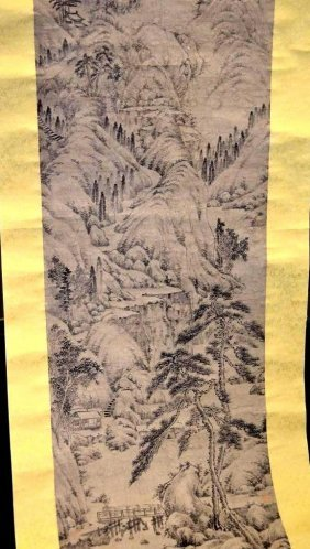 Chinese Ming d. landscape by  Lu Guang(1300–after 1371)