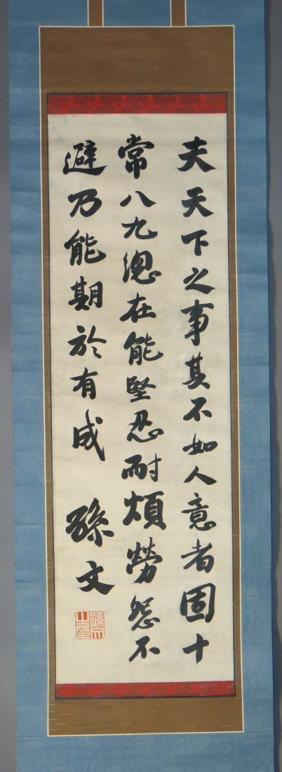 Chinese original calligraphy  by SUN WEN (1866-1925)