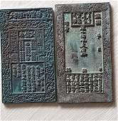 Chinese Ming d ancient banknote metal block set