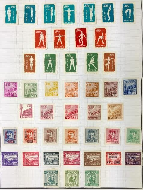 China unused stamps.