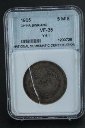 China Sinkiang Coin