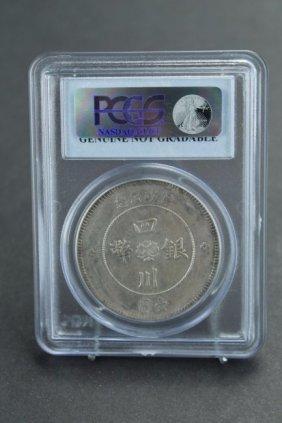 1912 Pcgs Genuine China-szechuan