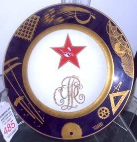 485: Russian Republic Worker Plate