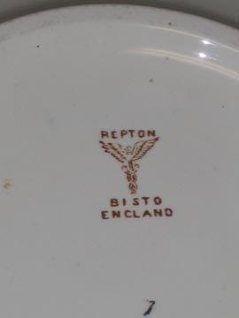 170: Bisto England Porcelain Victorian - 2