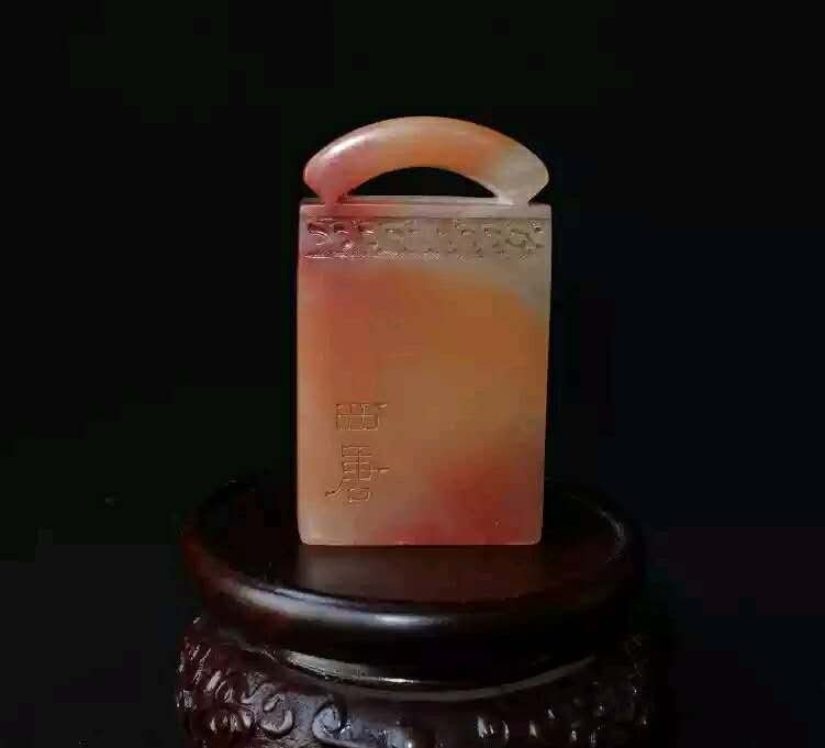 Fine Chinese soapstone seal