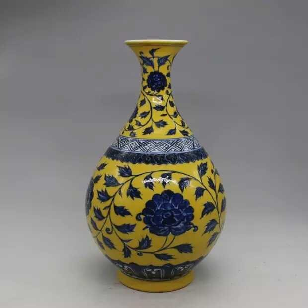 Ming dynasty style yellow hand painted porcelain vase