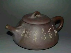 Fine Red Sand Clay Teapot