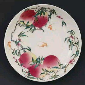 A Famille Rose Porcelain Plate