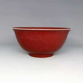 19th Century Chinese Red Under Glazed Porcelain Bowl