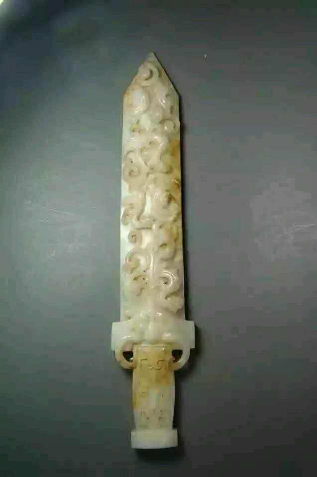 Fine sword shape white jade