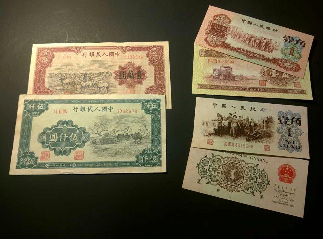 A set of Asian paper money