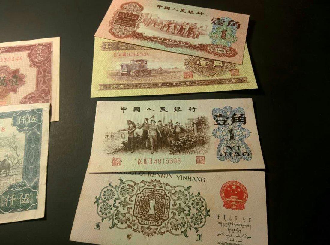 A set of Asian paper money - 2