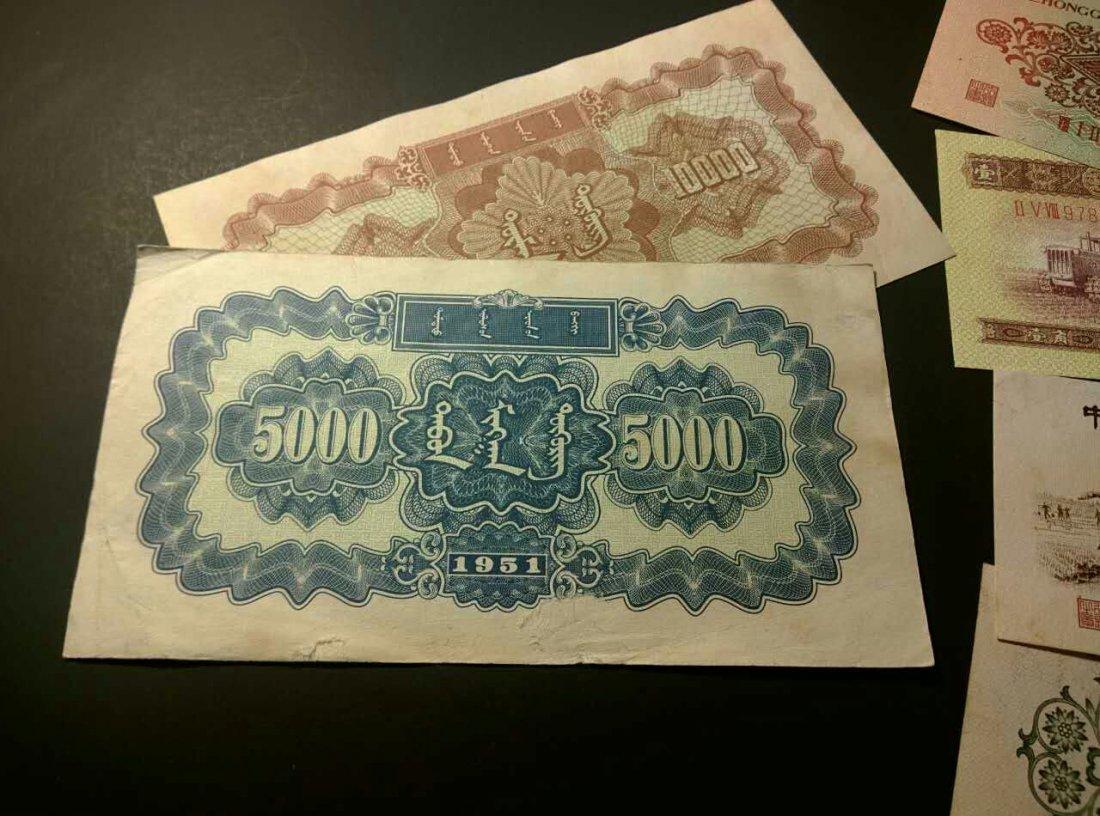 A set of Asian paper money - 5