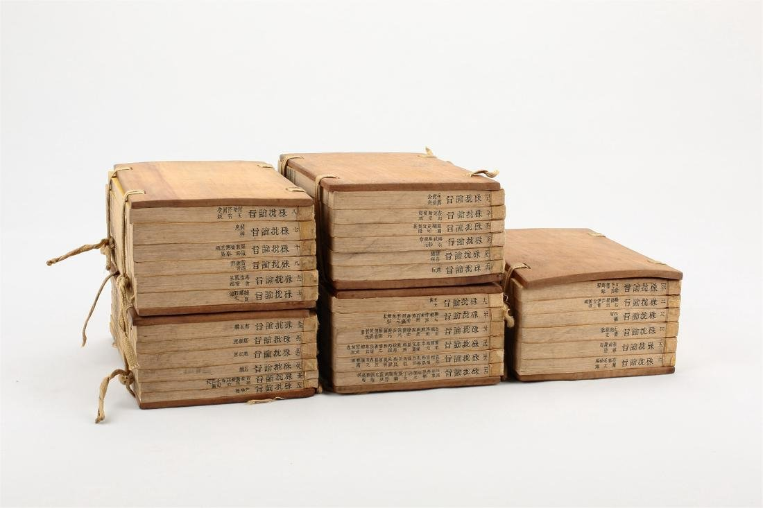 30 volumes of Chinese imperial documentations.