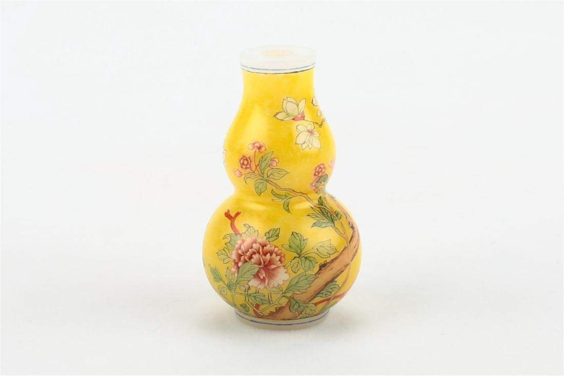 Chinese Peking Glass Double Gourd Snuff Bottle,