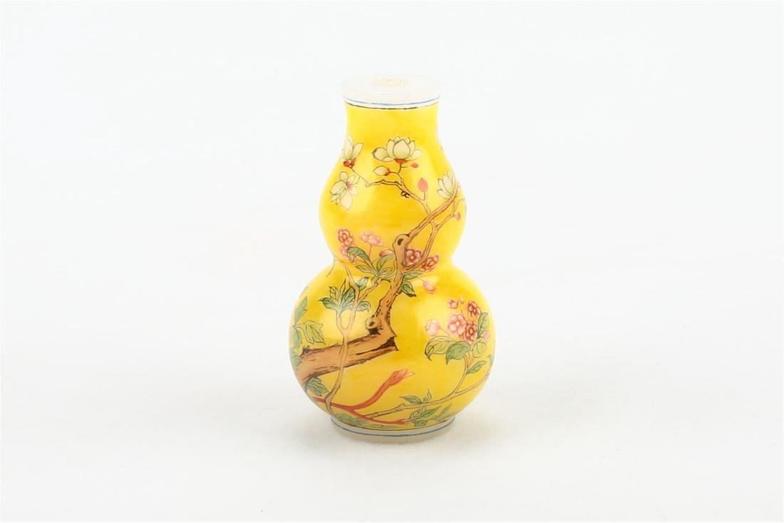 Chinese Peking Glass Double Gourd Snuff Bottle, - 2