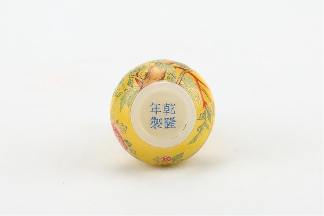 Chinese Peking Glass Double Gourd Snuff Bottle, - 6
