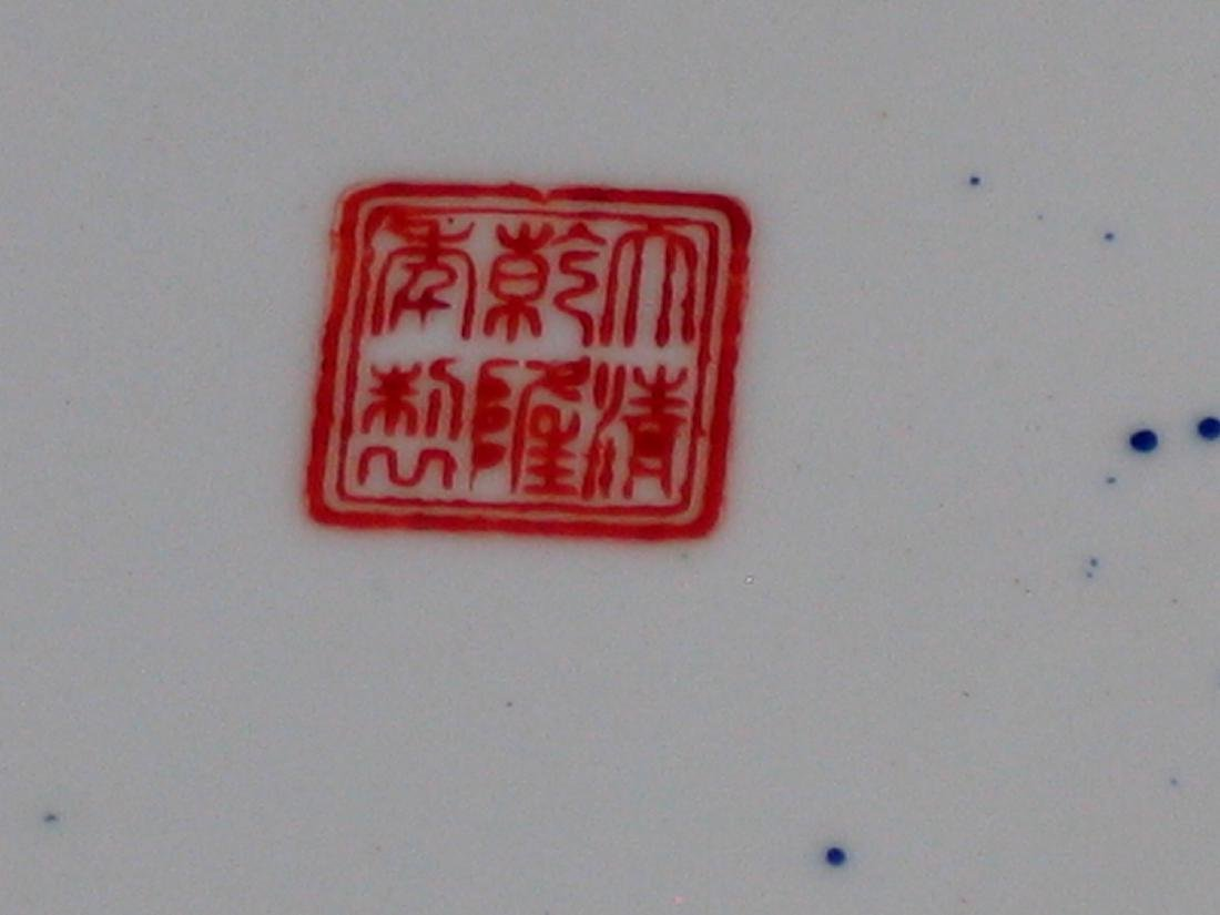 Chinese famille rose porcelain plate, Qianlong mark. - 4
