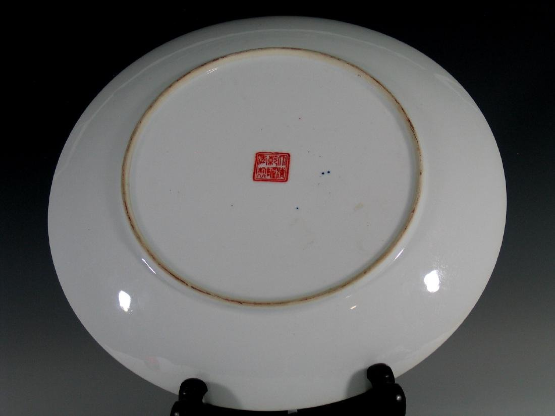 Chinese famille rose porcelain plate, Qianlong mark. - 5