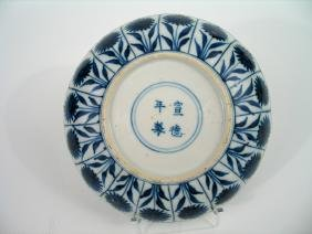 Chinese Blue And White Porcelain Plate, Ming Mark.