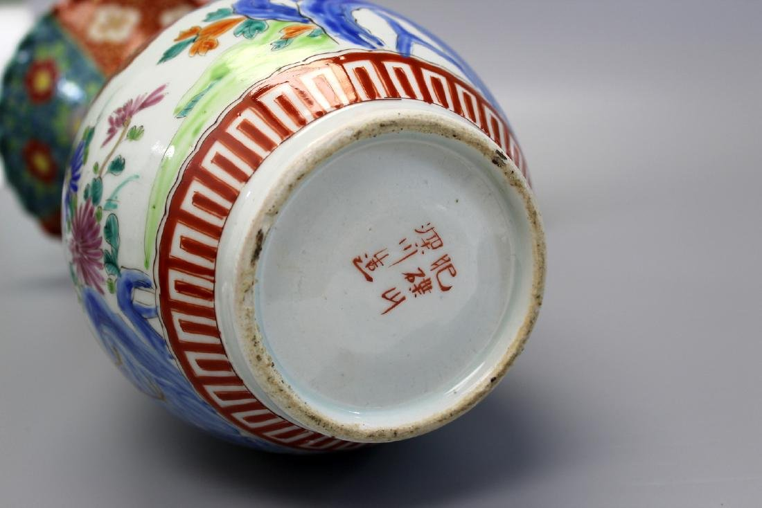 Japanese hand painted porcelain vase, 19th Century. - 6