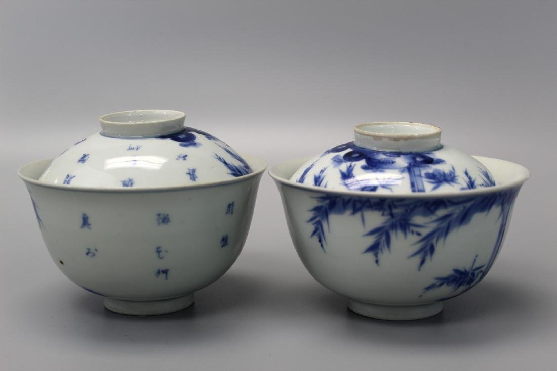 Pair Japanese blue and white porcelain tea cups.