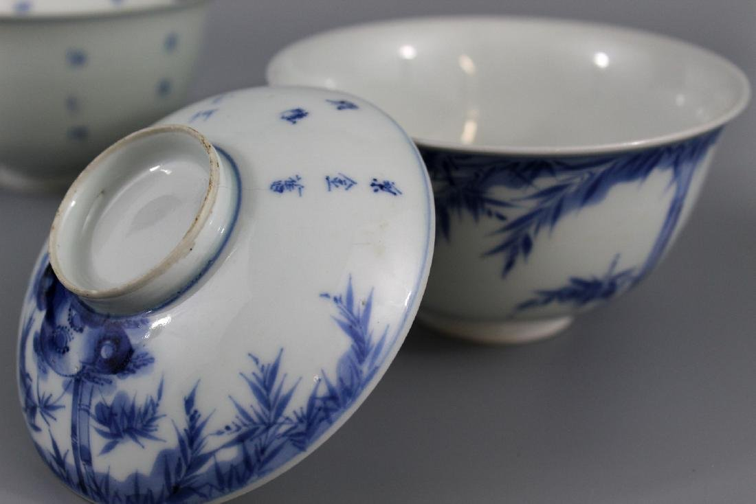 Pair Japanese blue and white porcelain tea cups. - 2