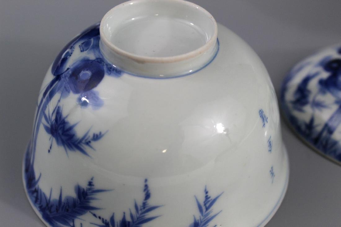 Pair Japanese blue and white porcelain tea cups. - 4