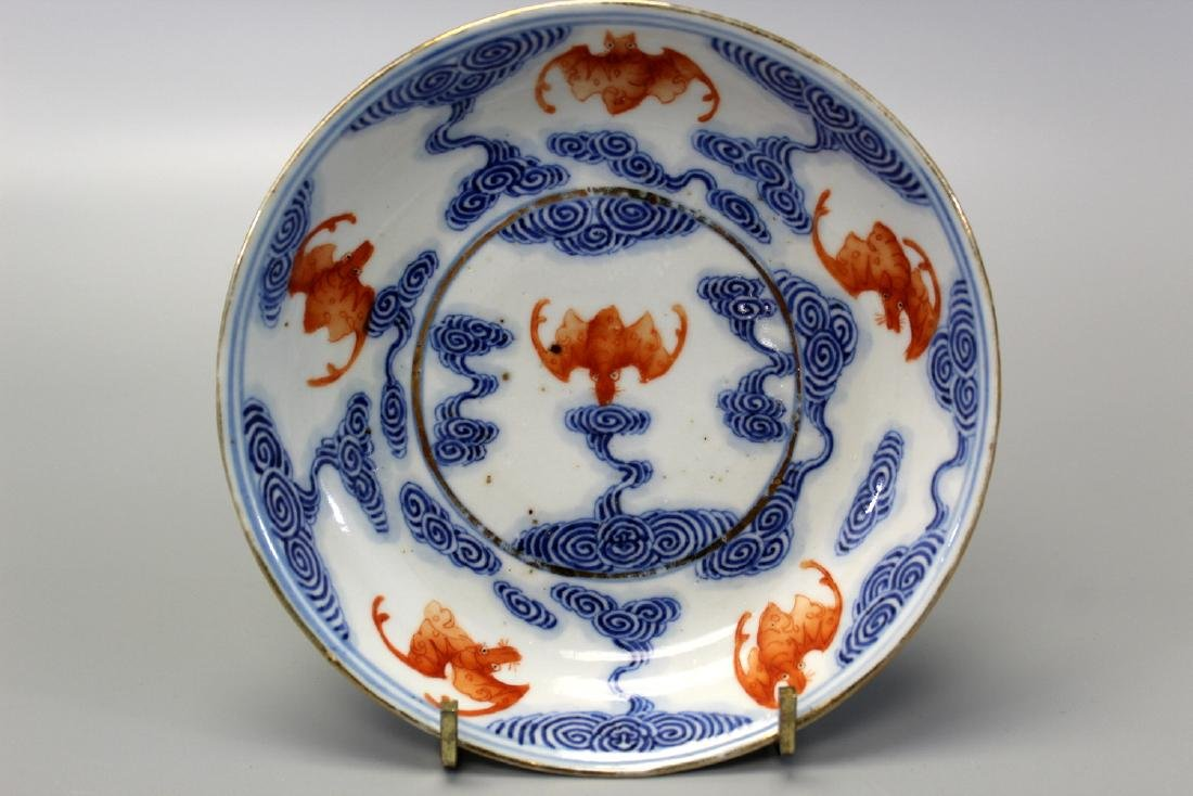 Chinese blue and white and iron red porcelain dish with