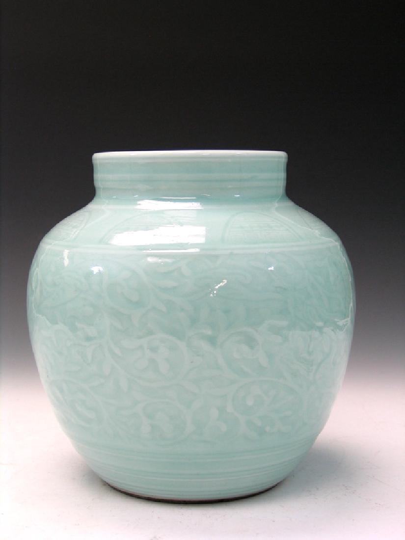 Chinese Celadon Porcelain Jar, Yongzheng Mark.