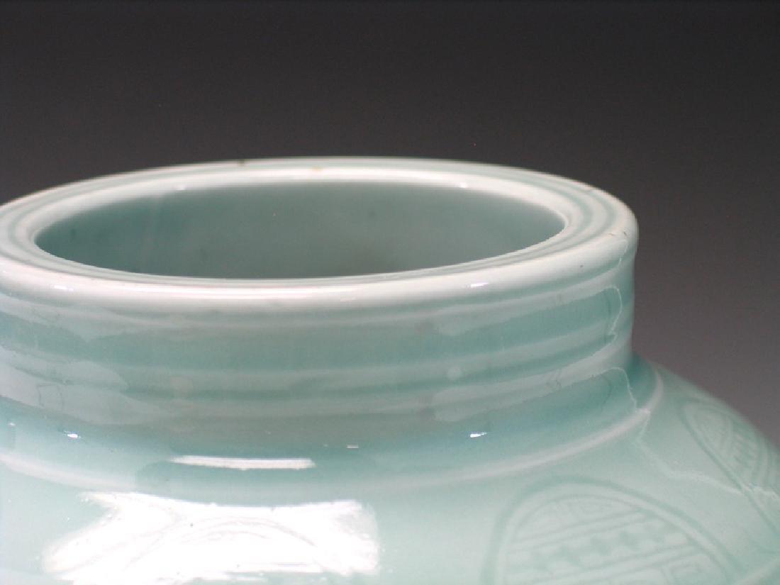 Chinese Celadon Porcelain Jar, Yongzheng Mark. - 3