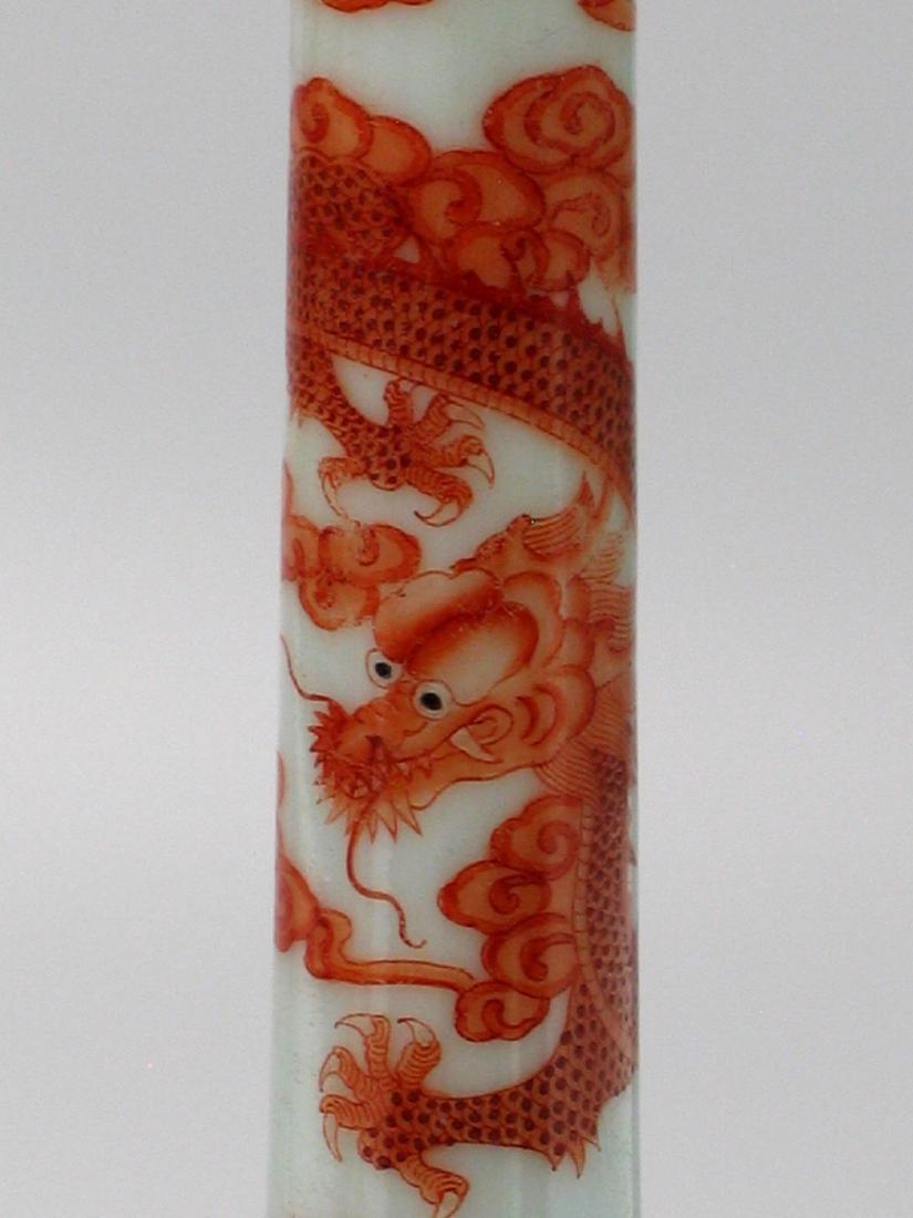 Chinese iron red porcelain brush handle, Qianlong mark. - 2