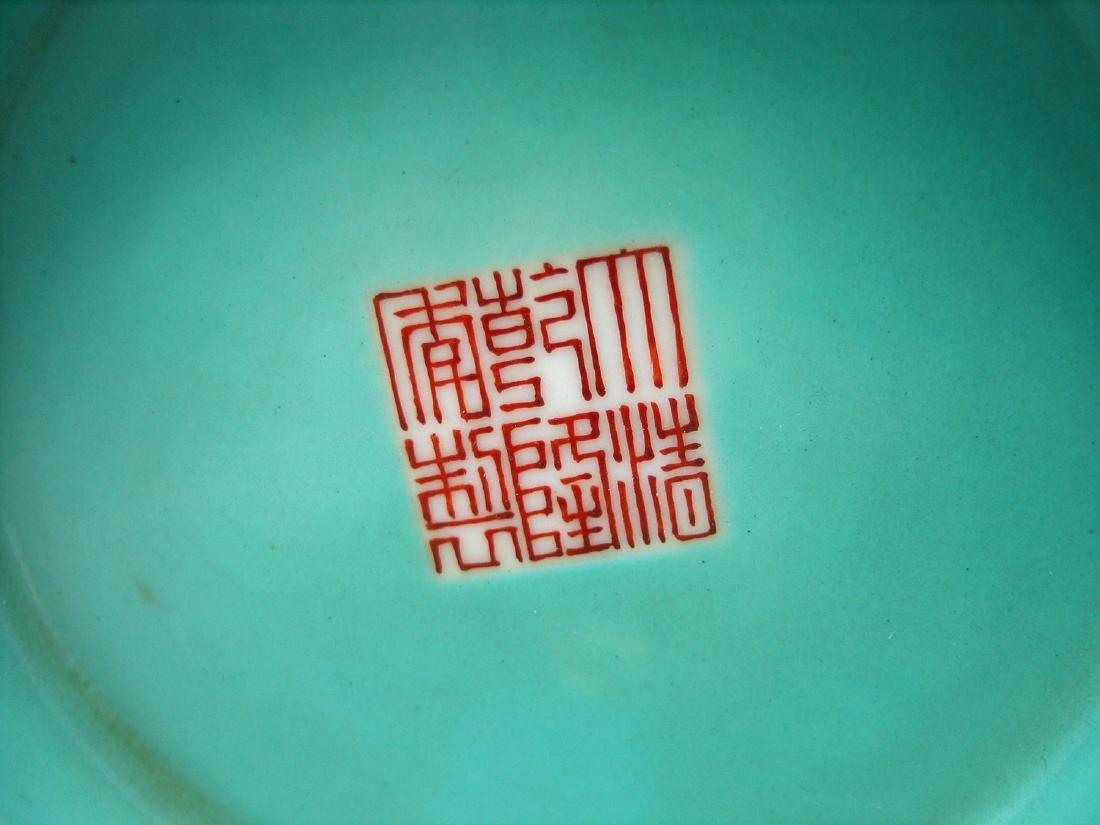 Chinese famille rose porcelain vase, Qianlong mark. - 7