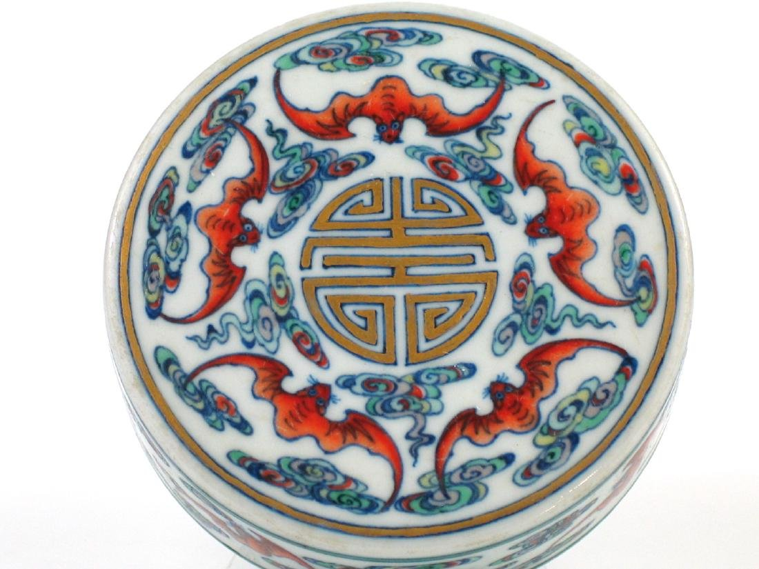 Chinese Docai porcelain box, Qianlong mark. - 2