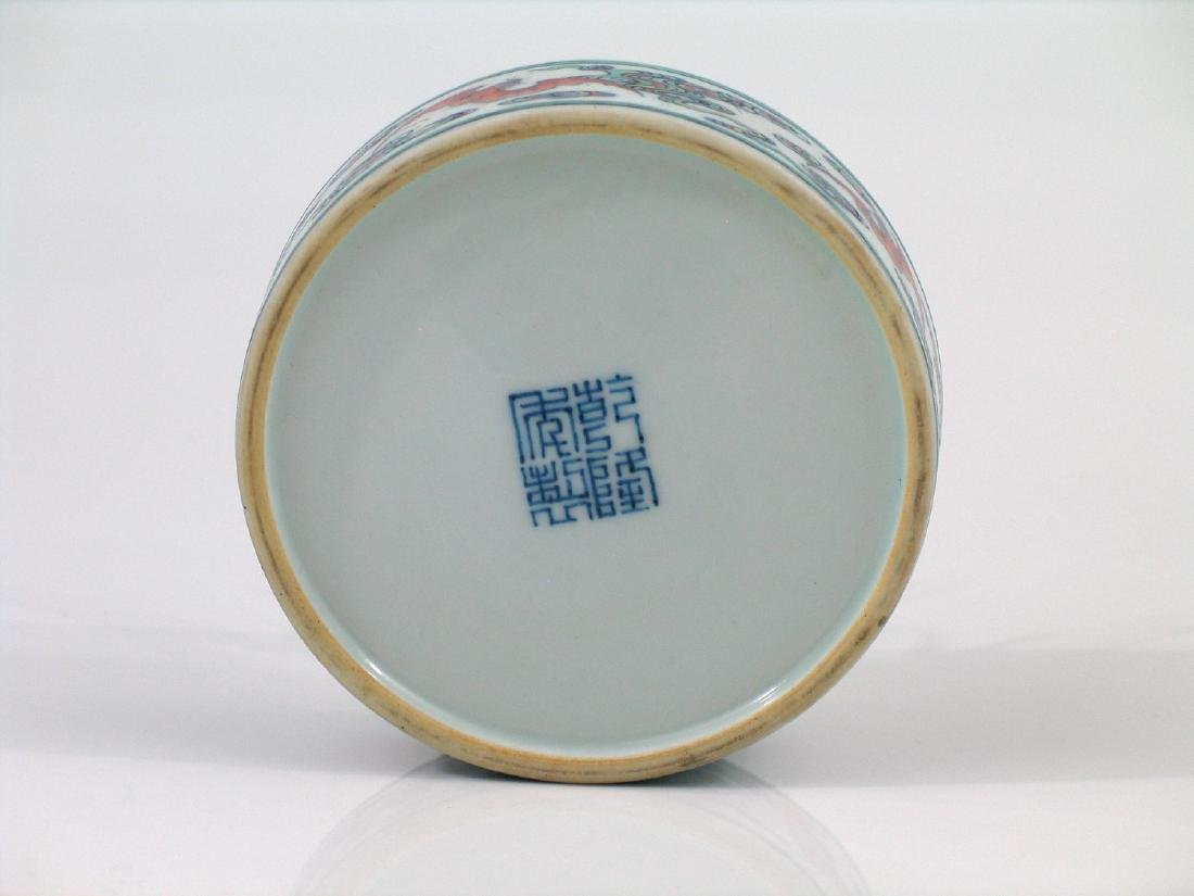 Chinese Docai porcelain box, Qianlong mark. - 3