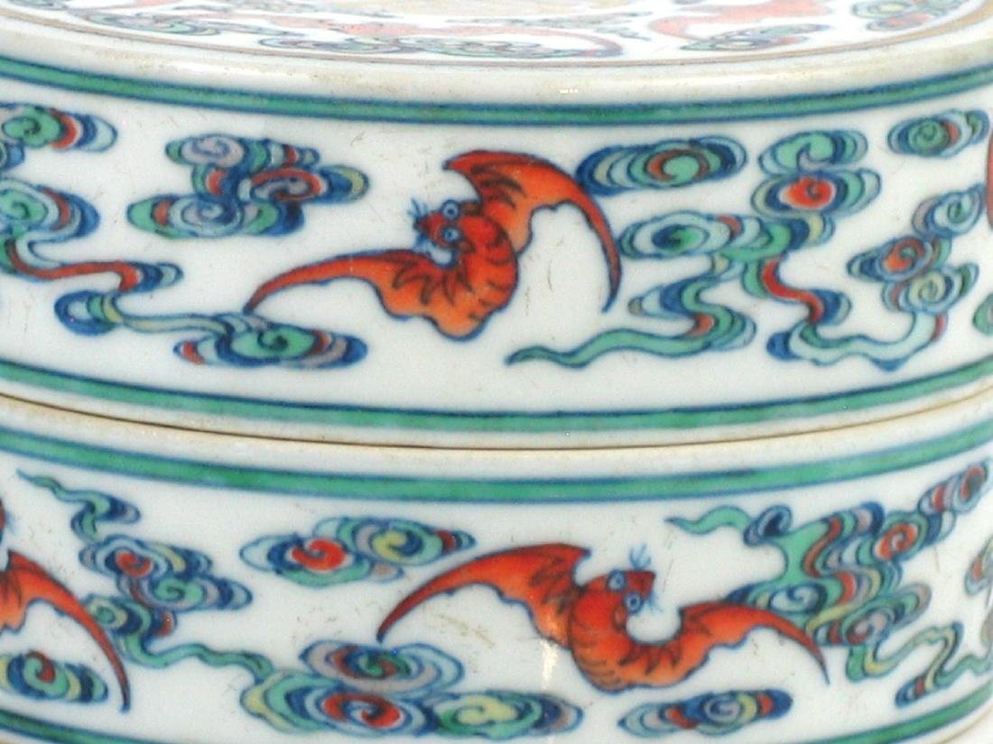 Chinese Docai porcelain box, Qianlong mark. - 5