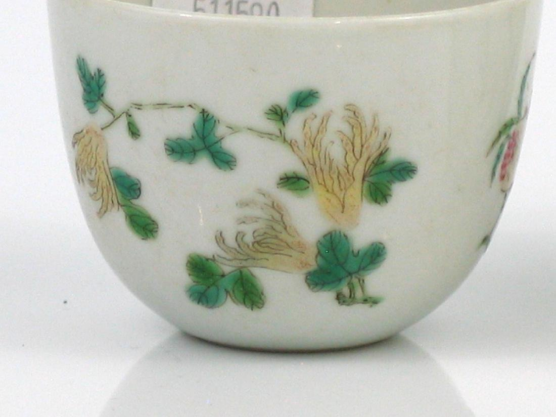 Pair Chinese famille rose porcelain cups, Qianlong - 3