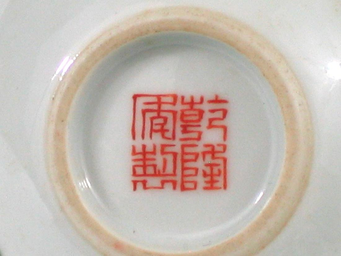 Pair Chinese famille rose porcelain cups, Qianlong - 5