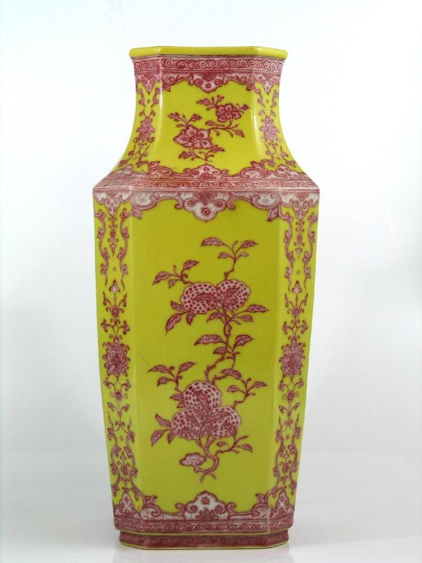 Chinese yellow glazed iron red porcelain vase, Qianlong